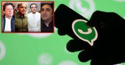 اسرائیل کی خفیہ ایجنسی نے پاکستانی سیاستدانوں اور اعلیٰ افسران کا ذاتی ڈیٹا چرا لیا