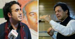 عمران خان کی پہچان یوٹرن لینااور کٹھ پتلی ہو ناہے، بلاول بھٹو