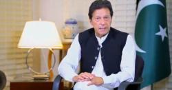وزیراعظم عمران خان نے ملکی معیشت کی سمت کو درست قرار دے دیا