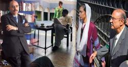 پی پی کی معروف خاتون رہنما کی آئی ایس آئی کے سابق سربراہ جنرل ظہیر الاسلام کیساتھ خفیہ شادی منظر عام پر