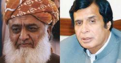 وزیراعظم نے فضل الرحمان کے اسلام آباد سے جانےکے بعد غصے والی تقریر کی، رئوف کلاسرا