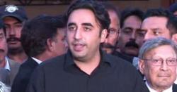 بلاول بھٹو زرداری سندھ حکومت کے وزرا ء کی کارکردگی پر برہم'کابینہ میں ردو بدل کا عندیہ