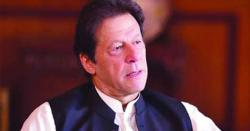 عمران خان کی حکومت اپنے پائوں پر کلہاڑی مار نہیں رہی بلکہ مارچکی ہے