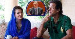 ''سلیکٹڈ کو آج چیف جسٹس آصف سعید کھوسہ صاحب نے بھیShut up کال دی ہے کہ آپ اپنی حدود میں رہیں''