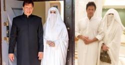 وہ مانیکا کی بیوی تھی ، یہ تو حقیقت ہے کہ وہ (عمران خان ) ان کے گھر جا کر ۔۔۔!