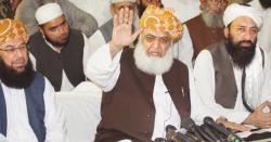 ہمیں تمام عہدوں کی پیشکش ہوئی لیکن ہم نے انہیں حقیر سمجھا: فضل الرحمان کا انکشاف