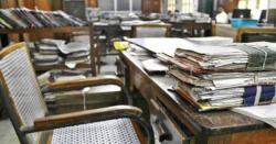 حکومت پنجاب نے سموگ کے باعث کل سرکاری اور پرائیوٹ  سکول بند رکھنے کا اعلان کردیا