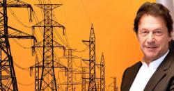 پاکستانیوں کا نئے پاکستان میں جینا مشکل ہو گیا ، عمران خان کی حکومت اندھا دھند بجلی کی قیمت بڑھانا شروع کر دی