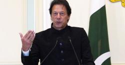 عمران خان اپنی کرسی بچانے کے لیے نہیں بلکہ تبدیلی لانے کے لیے آیا ہے