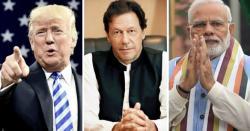 افغانستان میں بھارت کی موجودگی کی حمایت کرتے ہیں ، امریکہ