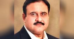پنجاب حکومت نے سرکاری ملازمین کو یوٹلیٹی آلاونس دینے کی منظوری دے دی ہے