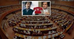 اسمبلیاں تحلیل اور کیا وزیر اعظم استعفیٰ دینے والے ہیں ، پرویز الٰہی نے کیا بیان دیدیا ، جانیں