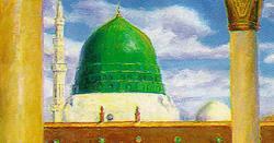 شدید تکلیف اور درد دور کرنے کا وہ نسخہ جو نبی کریم ﷺ نے خود بتایا ، آپ بھی جانیں