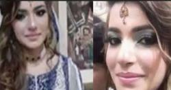 ملزم احسن، حرا کے ساتھ گزشتہ دو سال سے کیا شرمناک کر رہا تھا ، ویڈیوز کا بھی پتہ چل گیا