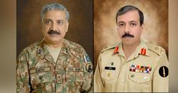پاک فوج میں اعلیٰ سطح پرترقیاں اورتعیناتیاں
