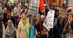 وہ کام جوپاکستانی نہ کرسکے ترک عوام نے کردکھایا دوست ملک کی عوام عافیہ صدیقی کی رہائی کے لیے سٹرکوں پرآگئی