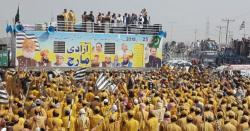 آزادی مارچ میں شریک تمام جماعتوں کو نااہل قرار دیے جانے کی درخواست