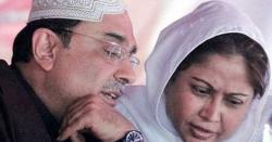 رکن سندھ اسمبلی  فریال تالپور کی نااہلی کیلئے دائر درخواست