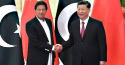 چین کن پاکستانی وزراء سے نالاں ہے ،حکومت پاکستان سے ان وزراء  کی برطرفیوں کامطالبہ مگرکیوں ،ایک ایسی خبرجس نے سب کوچونکادیا