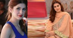 پاکستان کی سپر سٹار اداکارہ کبریٰ خان شوبز چھوڑ رہی ہیں ؟ جانیں