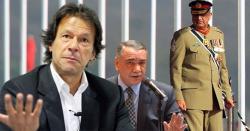 نوٹی فیکیشن کی معطلی ، بات وزیر اعظم عمران خان کے استعفے تک جا پہنچی