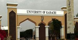 پاکستانی 9یونیورسٹیزبہترین جامعات کی فہرست میں شامل