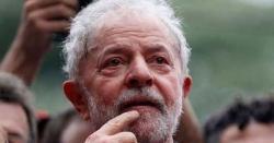 کرپشن و منی لانڈرنگ کیس، برازیل کے سابق صدر کو17سال قید کی سزا