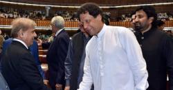 شہباز شریف نے ملکی اہم ترین عہدے کیلئے عمران خان کو خط میں نام تجویز کر دیے
