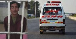 وہاڑی میں 2بچیوں کے زیادتی کا قاتل 17سالہ رشتے دار لڑکا گرفتار