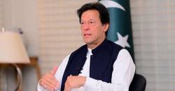 جوحکومت نوٹیفکیشن نہ بناسکی، وہ قانون سازی کیا کرے گی،سلیکٹرکو سوچنا ہوگا کہ اب پاکستان مزید تجربوں کا متحمل نہیں ہوسکتا