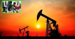 امریکہ میں خام تیل کے نرخوں میں کمی