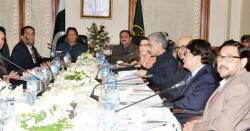 قوم کے لیے خوشخبری ،پاکستان بحران  سےنکل گیا،وزیراعظم کابڑااعلان