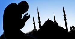 نمازِ تہجد کی کتنی رکعات ہیں اور اس کے ادا کرنے کا وقت کیا ہے؟