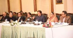 عمران خان نے لاہور پہنچ کرعثمان بزدار کو کیا مشورہ دیا،صوبائی کابینہ ایک دوسرے کا منہ دیکھنا شروع