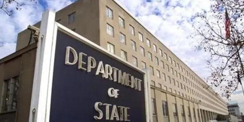 دہشت گردی کے خلاف سعودی عرب اور امریکا کا تزویراتی تعاون کا اعلان