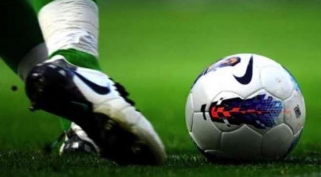18 ویں فیفا انڈر 17 فٹ بال ورلڈ کپ میں کل دو پری کوارٹر فائنلز کھیلے جائیں ..