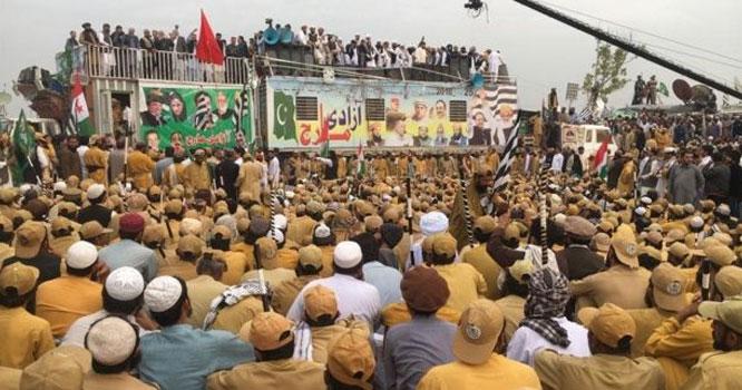 فوج کے بغیر الیکشن دونوں مطالبے نامناسب ہیں: وزیر داخلہ