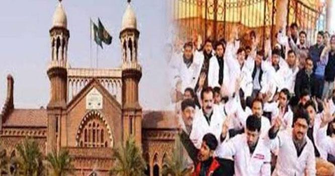 ہڑتالی ڈاکٹرز کے خلاف فوجداری مقدمہ درج ہوگا، لاہور ہائیکورٹ