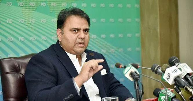 نوازشریف کے گرتے پلیٹ لیٹس، فواد چوہدری نے بیمار سیاسی قیادت کو تندرست ہونےکا طریقہ بتادیا