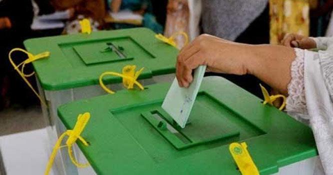حکومت نے اپوزیشن کو باضابطہ طور پر انتخابات کی تحقیقات کی پیشکش کر دی ہے