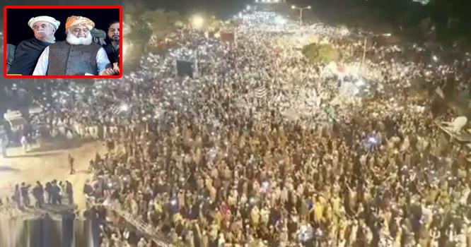 جمعیت علماء اسلام شرکائے مارچ کو راشن فراہم کرنیکا فیصلہ