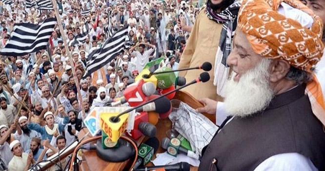 مولانا فضل الرحمان کا دھرنا ختم کرنے کا اعلان۔۔۔۔ پلان بی کیا ہے،جانیں