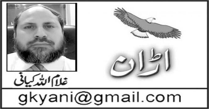 سید علی شاہ گیلانی کا مکتوب