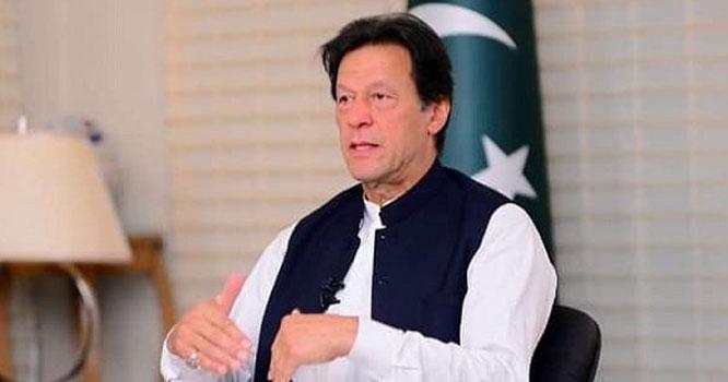 وزیراعظم عمران خان آج دورہ میانوالی کریں گے