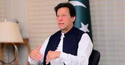 ہمارامقابلہ ایک بڑےمافیاکیساتھ ہے،وزیراعظم عمران خان