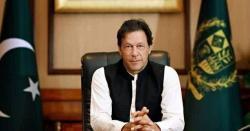 لوگوں اور پاکستانی عوام کو کیا خوشخبری دینے والے ہیں
