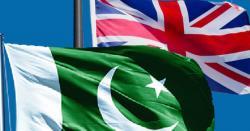 برطانیہ کے نئے ہائی کمشنر ڈاکٹر کرسچین ٹرنر پاکستان پہنچ گئے