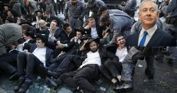 اسرائیل میں نیتن یاہو کے استعفیٰ کیلئے احتجاج