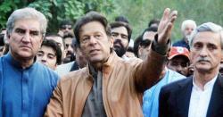 تحریک انصاف نے اہم ترین رہنما کی رکنیت معطل کردی