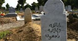 سات ایسے شخص جن کے رخ قبر میں قبلہ سے پھیر دیئے جائیں گے